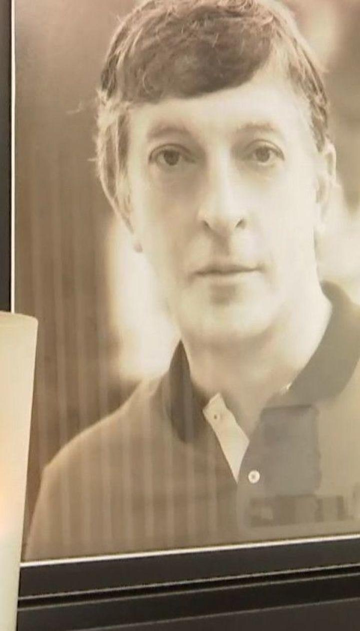 Нацполиция расследует смерть бизнесмена-медийщика Сергея Старицкого как убийство