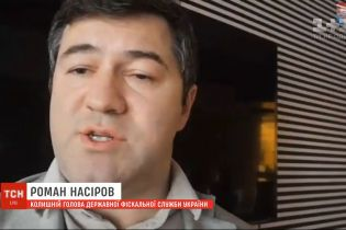 Апеляційний суд у Києві підтвердив, що Роман Насіров звільнений із ДФС незаконно