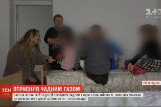 Беременная женщина и десять ее детей в Ровенской области отравились угарным газом