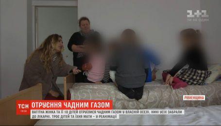 Вагітна жінка та десятеро її дітей у Рівненський області отруїлись чадним газом