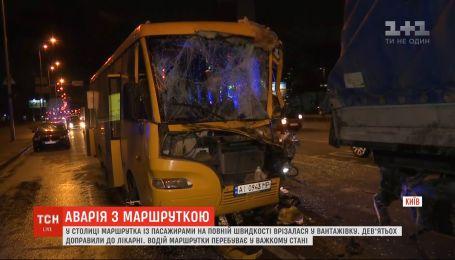 Маршрутка с пассажирами на полной скорости врезалась в грузовик в Киеве