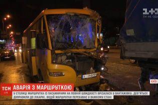 Маршрутка з пасажирами на повній швидкості врізалась у вантажівку в Києві