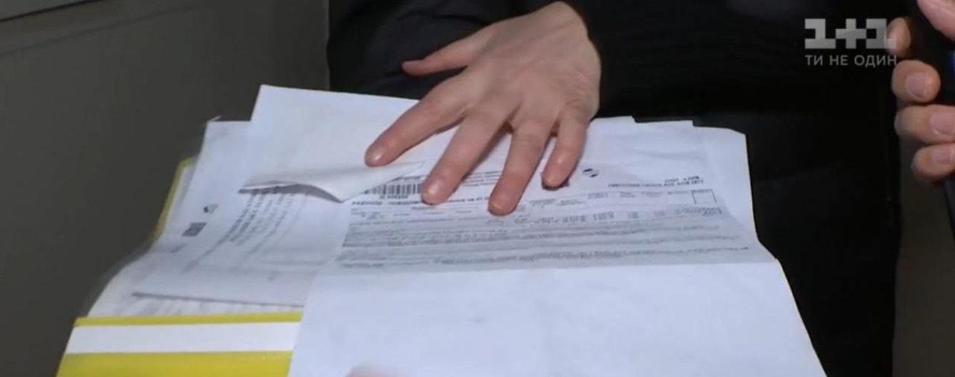 Киевлянка получила рекордную платежку: за месяц отопление 4-комнатной квартиры нужно заплатить 53 тысячи гривен