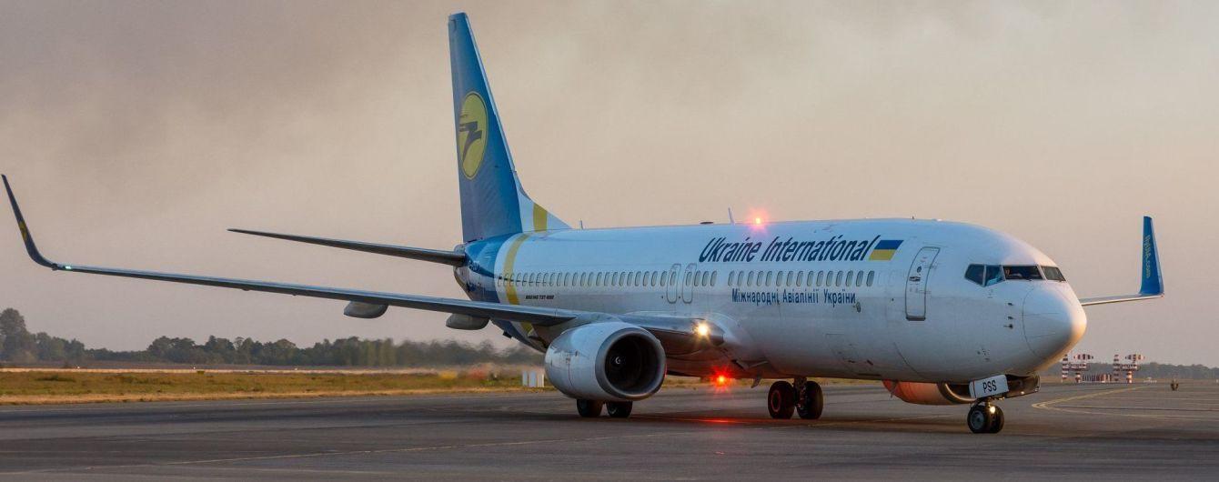 МАУ скасувала авіарейси до 16 країн через коронавірус