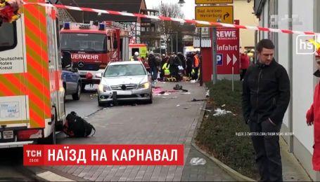 Во время карнавала в Германии произошел теракт: 30 человек пострадали