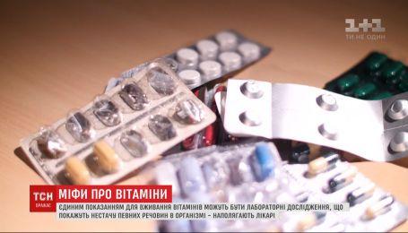 Врачи предупреждают, что употреблять витамины без предварительных анализов опасно