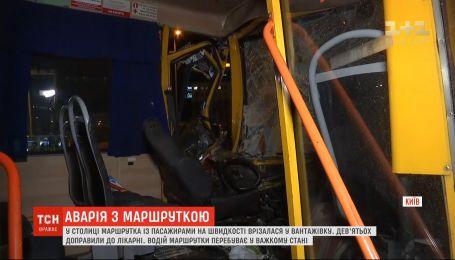 9 человек оказались в больнице после ДТП при участии маршрутки и грузовика