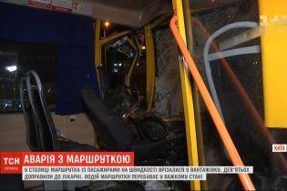 9 людей опинились у лікарні після ДТП за участю маршрутки та вантажівки