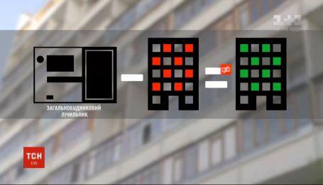 Киевлянка получила платежку за отопление на 53 тысячи гривен