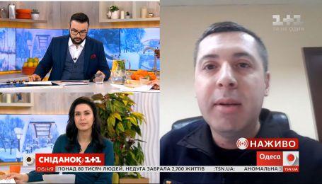 Шторм Юлия: какая ситуация в Одессе сейчас – Игорь Будаленко