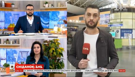 В аэропорту Борисполь введены дополнительные меры безопасности из-коронавируса в Италии