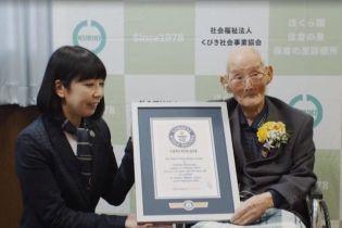Найстаріший чоловік на Землі помер у віці 112 років