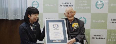 Старейший мужчина на Земле скончался в возрасте 112 лет