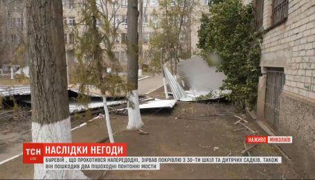 """Українці ліквідовують наслідки потужного буревію """"Юлія"""""""