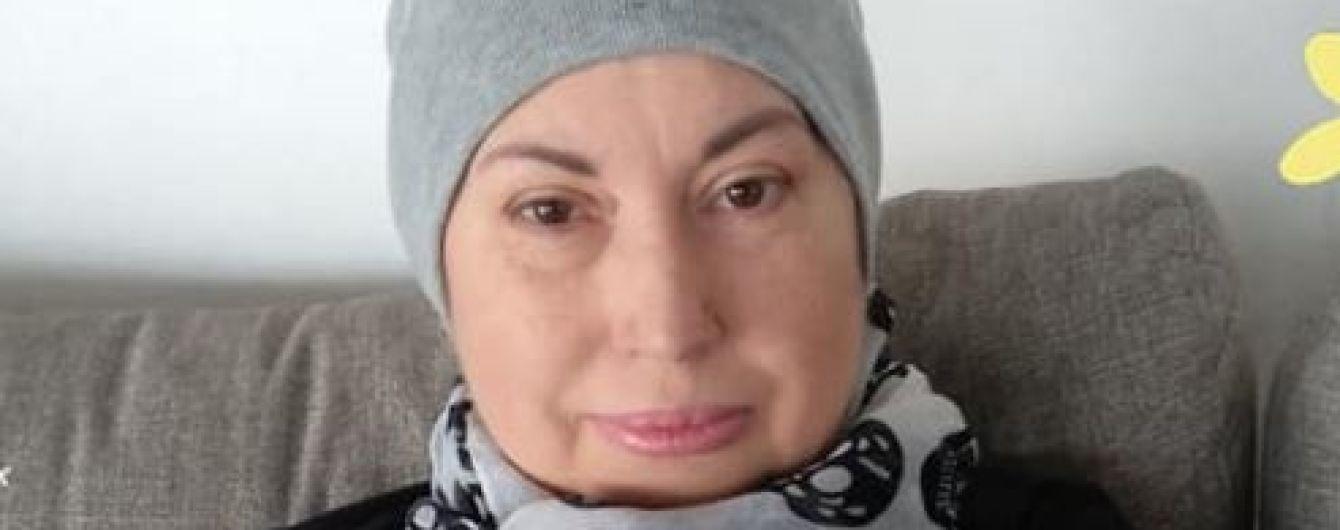 Помогите Лене одолеть рак кожи
