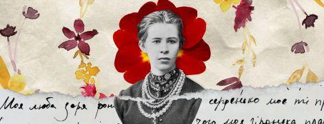 5 фактів з життя Лесі Українки, які ви могли не знати