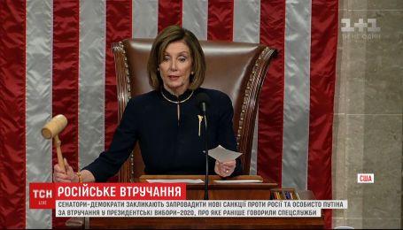 Сенаторы-демократы призывают ввести новые ограничения относительно России