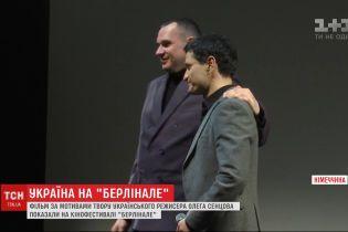"Фильм Олега Сенцова ""Номери"" показали на кинофестивале ""Берлинале"""