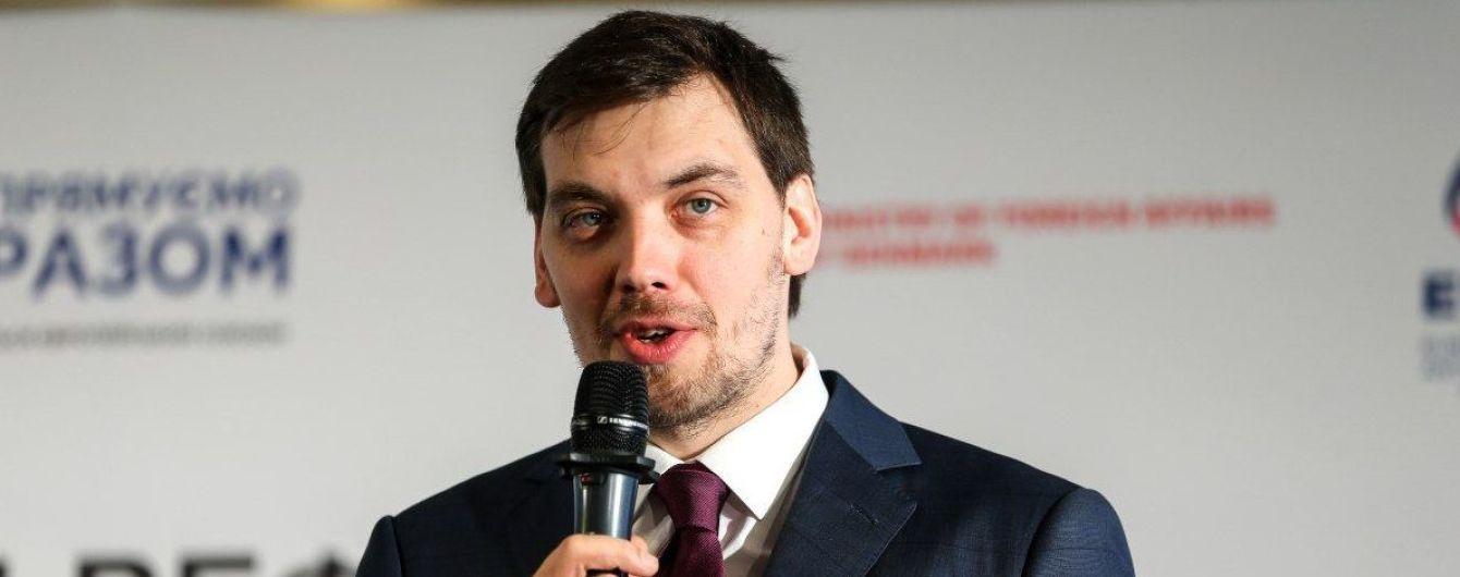 Гончарук назвав головне досягнення України за десятиріччя