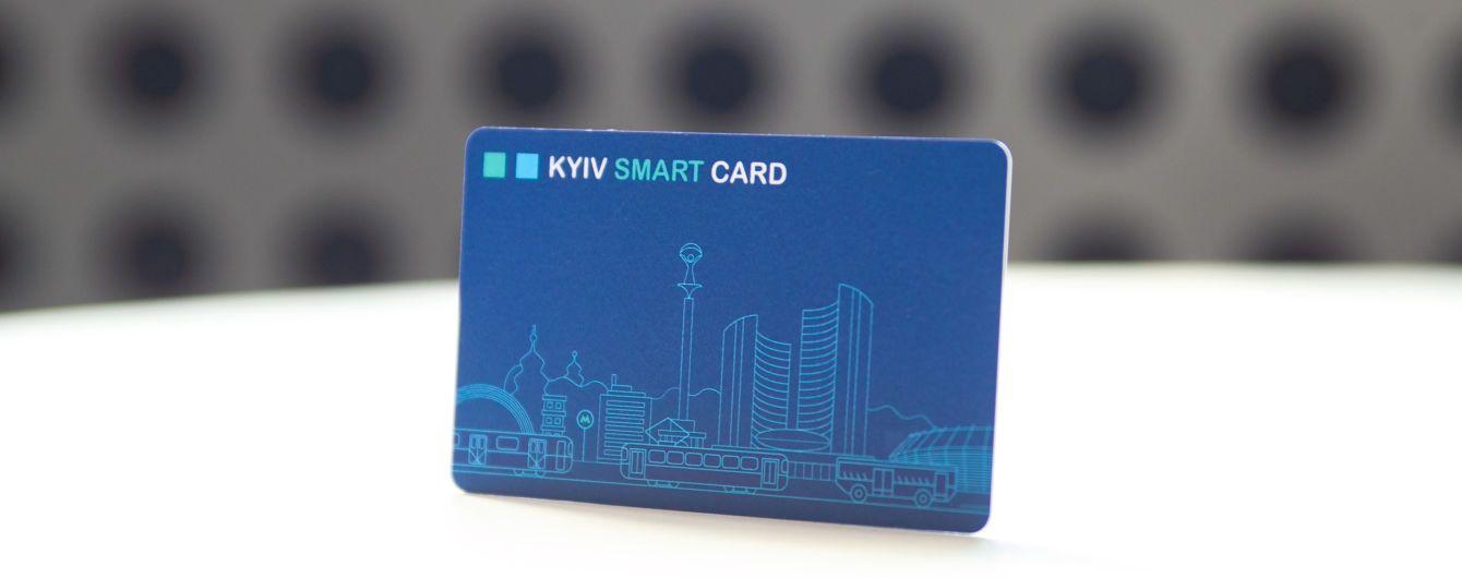 Внедрение е-билета в Киеве обошлось в более чем полмиллиарда гривен