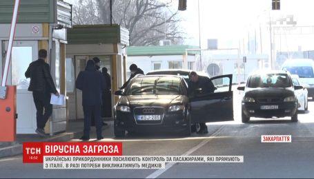 В Украину прибыло 30 наборов для тестирования коронавируса