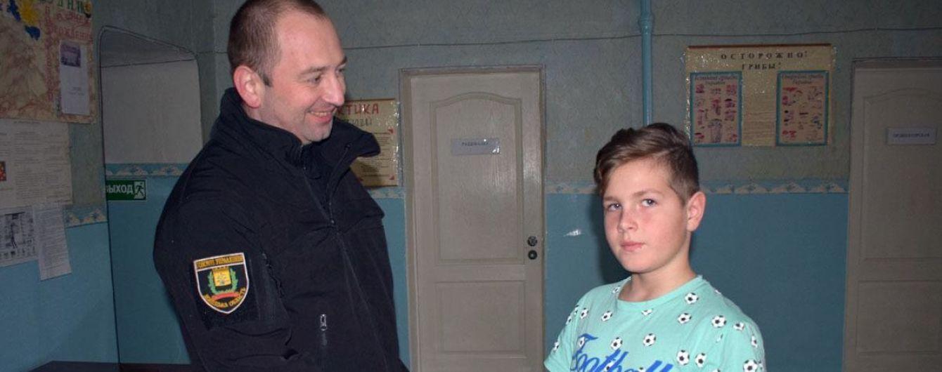 В Донецкой области полицейский в свой выходной спас ребят, которые провалились под лед