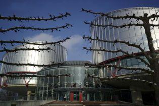 ЄСПЛ остаточно постановив, що закон про люстрацію в Україні порушив права держслужбовців