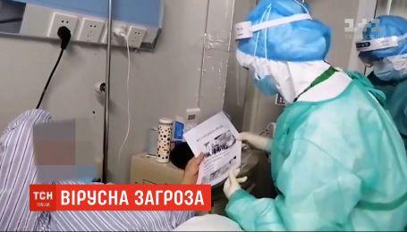 Вспышка коронавируса в Китае пошла на спад - заявление ВОЗ