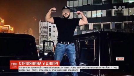 Чоловіки спортивної статури влаштували стрілянину у Дніпрі через жінку