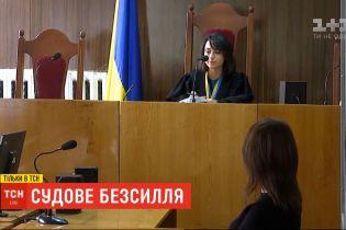 Тисячі порушників закону в Україні лишаються непокараними через паралізованість судів