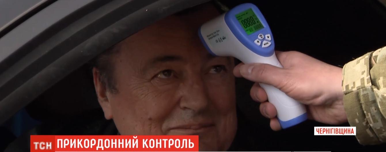 Украина внедряет температурный скрининг на всей границе для всех путешественников