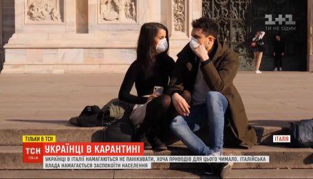 Мало медицинских масок и пустые полки магазинов: украинцы о ситуации в Италии