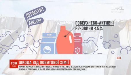 Удушье, раздражение в горле и сыпь - опасности от бытовой химии