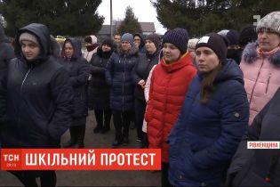 600 дітей у Рівненській області не відвідують уроки через невиконані обіцянки побудувати школу