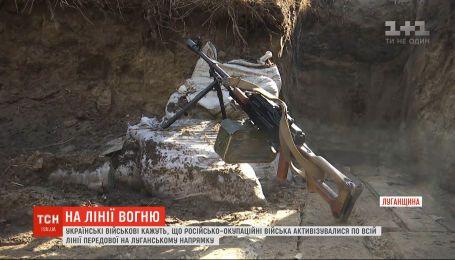 Вблизи Счастья диверсионная группа врага хотела преодолеть мост через Северский Донец