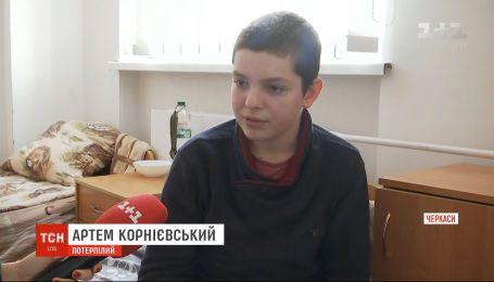 Семикласника побили однолітки під час уроку в школі: дитина зі струсом мозку - в лікарні