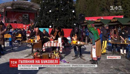 В Буковеле устроили гуляния с вкусностями и испытаниями в честь Масленицы