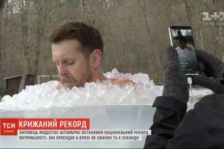 Сидел в ледяной воде почти час: литовец установил национальный рекорд выносливости