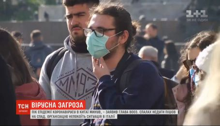 У сусідній до України Румунії виявили першого ураженого коронавірусом