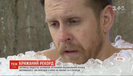 Рекорд витривалості: литовець просидів у крижаній діжці 45 хвилин