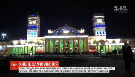 В Харькове до поздней ночи проверяли 60 объектов из-за анонимного сообщения о заминировании