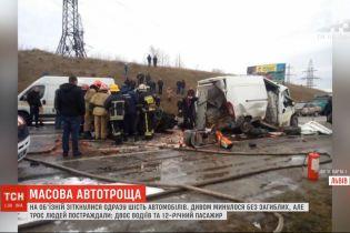 Возле Львова на объездной столкнулись сразу шесть автомобилей