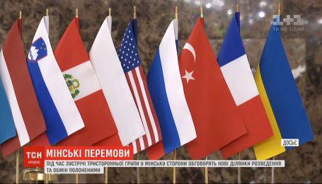 Новые участки разведения войск и обмен пленными: ТКГ очередной раз встретится в Минске