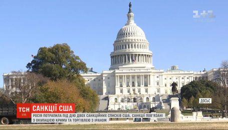 США подовжили чинні санкції для Росії і наклали нові