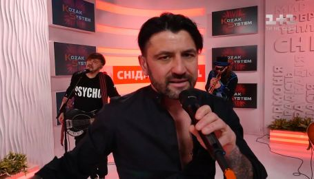 "В гостях Сніданку з 1+1"" выступила группа Kozak System"