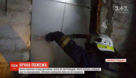 У Кривому Розі пожежа знищила дах та обладнання на складі лісоматеріалів