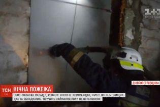 В Кривом Роге пожар уничтожил крышу и оборудование на складе лесоматериалов