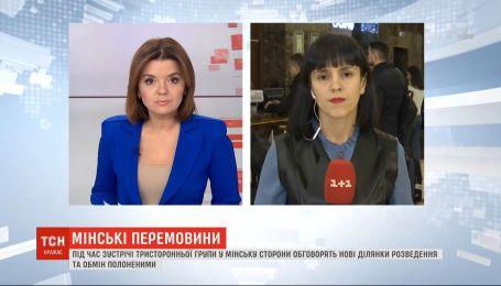 В Минске в очередной раз обсудят новые участки разведения войск и обмен пленными