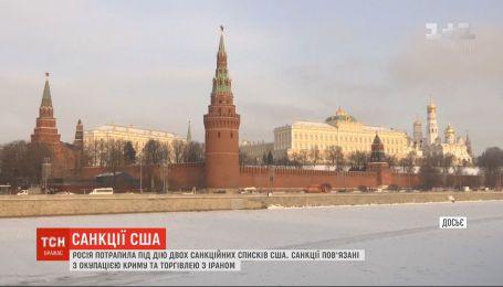 Через окупацію Криму та торгівлю з Іраном США наклали на Росію нові санкції