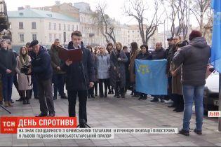 В Украине ежегодно 26 февраля будут отмечать День сопротивления оккупации Крыма